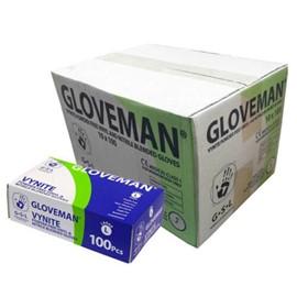 Blue Vynite Gloves Powder Free SMALL Pack x100